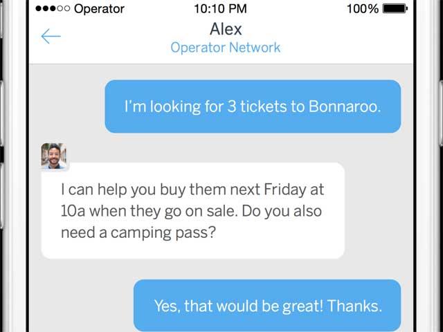 Screen shot of an operator chat
